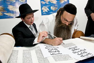 538-Farbman-Sefer-Torah