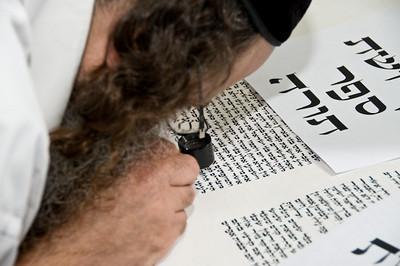 665-Farbman-Sefer-Torah