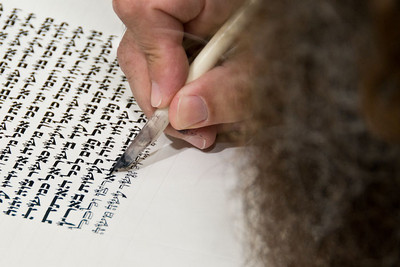 578-Farbman-Sefer-Torah