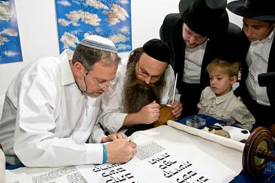 547-Farbman-Sefer-Torah