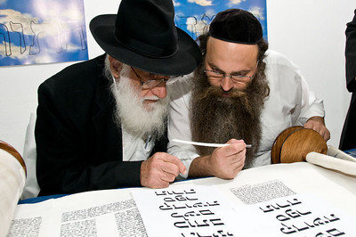 548-Farbman-Sefer-Torah