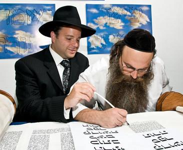 522-Farbman-Sefer-Torah