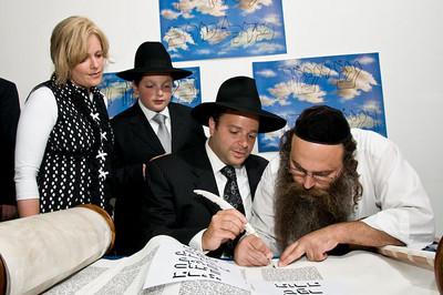 648-Farbman-Sefer-Torah