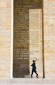The changing of the guard at Attaturk's Mausoleum in Ankara, Turkey.