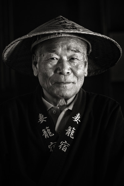 Tea House Man, Japan