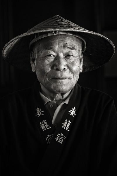 Tea House Man, Japan