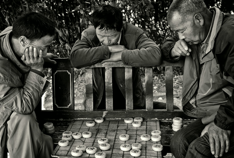 Your Move, Yunnan, China