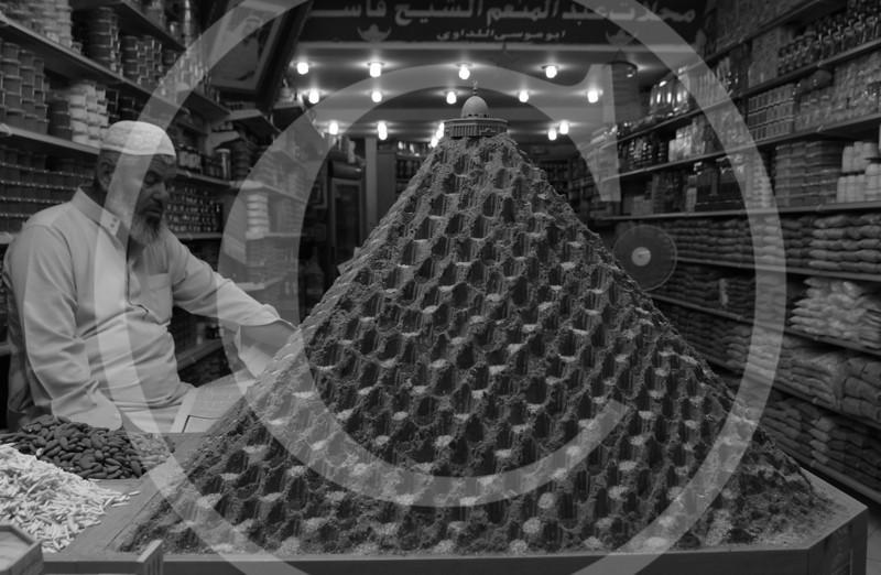 Spice Store Jerusalem