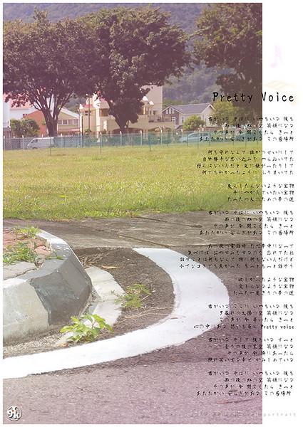 G3K_Angie104 copy