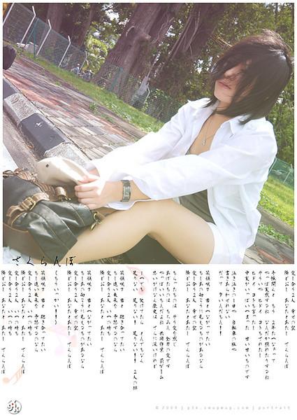 G3K_Angie107 copy