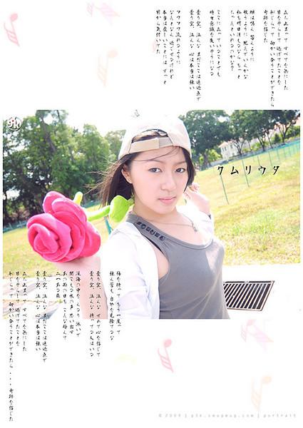 G3K_Angie125 copy