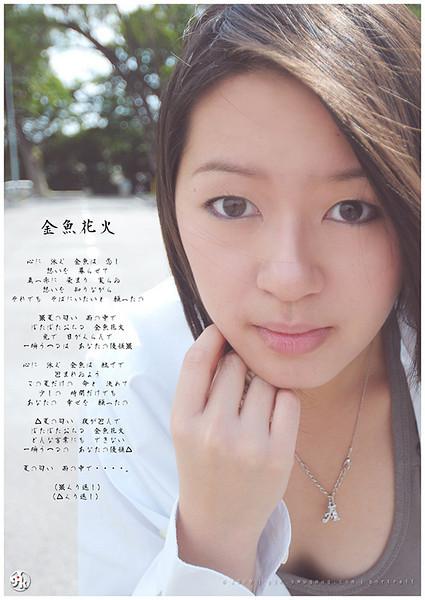 G3K_Angie115 copy