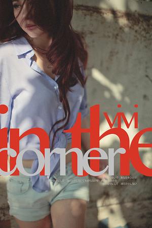 Vivi :: In the Corner