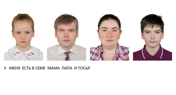 2013-04-21, Portraits for Spanish visas, take 2