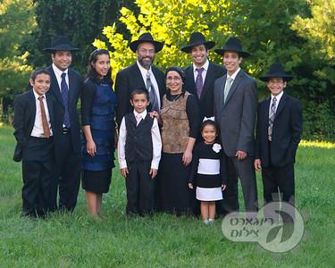 Ezra Family