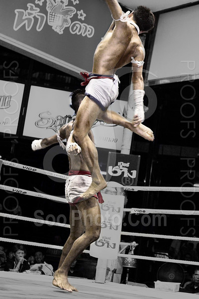 0740-Jump Kick