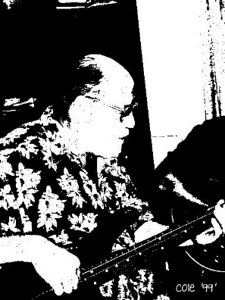 Willie's B/D Jam