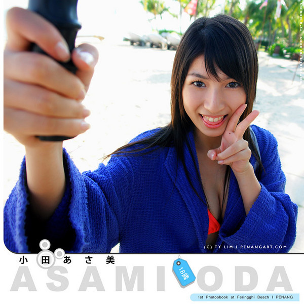 AsamiOda1s