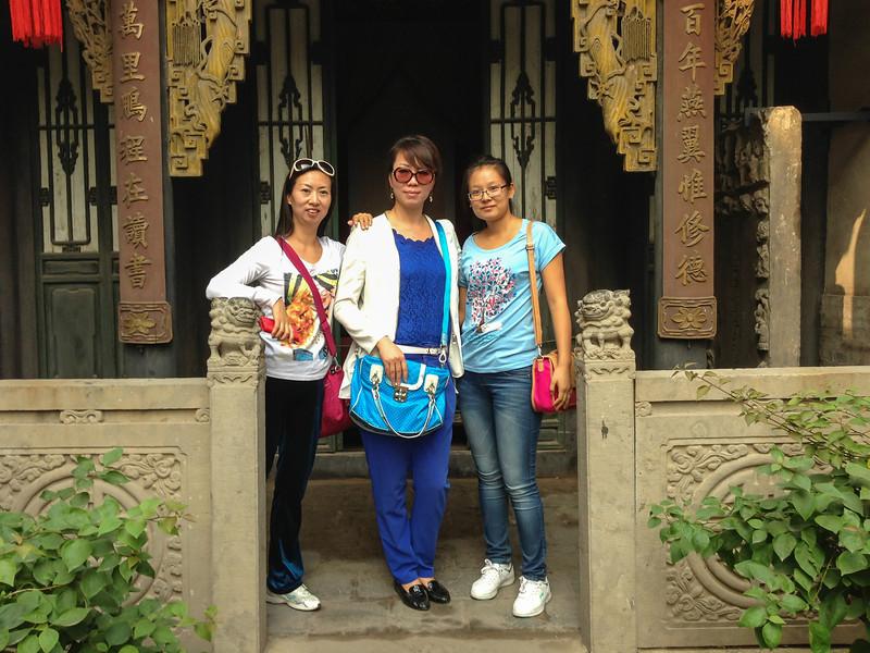 Qiojiabao, Jinzhong, Shanxi, Chine