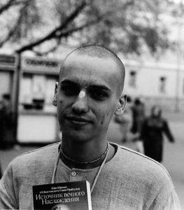 Hare Krishna, Moscow