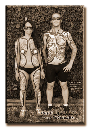 2aug2015 011 underwearfest title