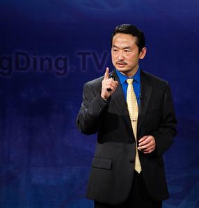 Yaron Wu 092013