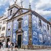 Capela Das Almas, The Chapel of Souls