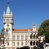 Detalhes Arquitetônicos de Sintra