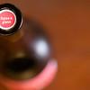Wine Bottle 71