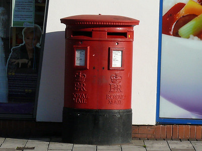 EX4 604 - Exeter, Sidewell Street Post Office 090607