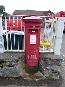 PA31 51 - Lochgilphead DO, Lorne Street 120909