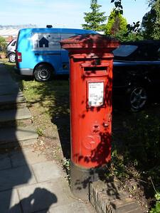 PE30 7 - Kings Lynn, Central Road  St Anns Fort 130820