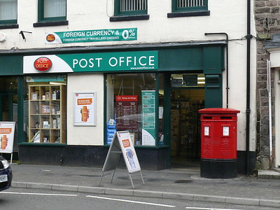 SK17 22 - Buxton, Higher Buxton Post Office, High Street 090709 [location]