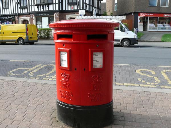 WR9 491 - Droitwich PO, Victoria Square 110407