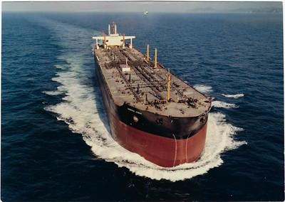 UNIVERSE KUWAIT Gulf Oil