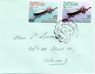 Sea Island Aug 1970 Kuwait FDC MEDORA Shell