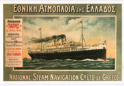 PATRIS National Steam Navigation co Ltd of Greece