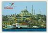 SEHIT KARAOGLANOGLU Suleymaniye Mosque Cami Istanbul