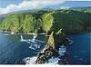 Keopuka Roack Jurassic Rock road to Hana Maui Blue Hawai'ian Helicopters