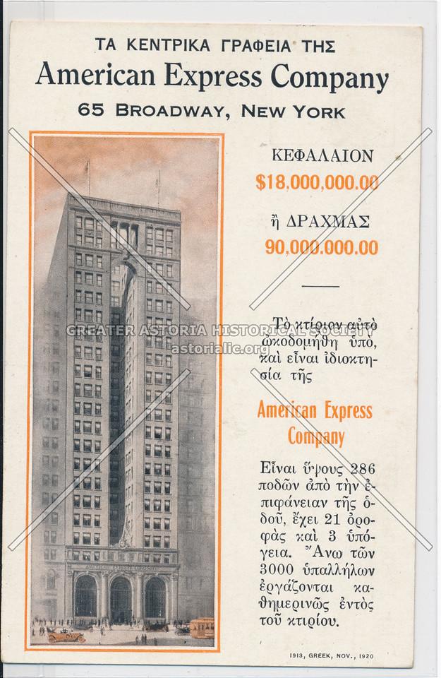 American Express Company (Greek Ad) NYC