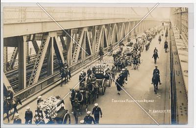 Crossing Manhattan Bridge - Vera Cruz?