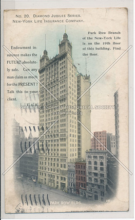 Park Row Building, NY