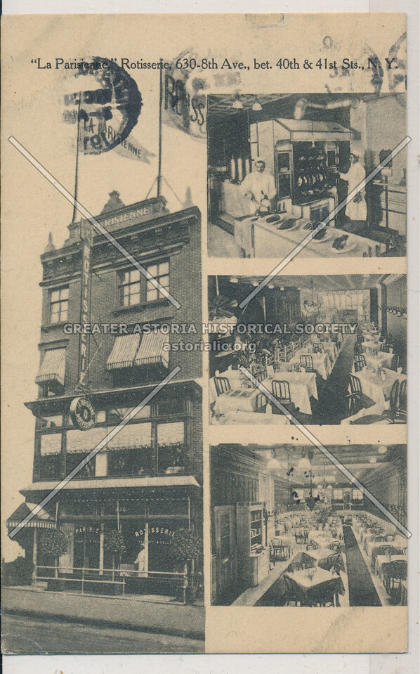 La Parisene Rotisserie, 630 8th Ave, NYC