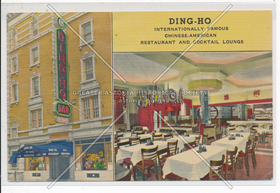 Dingo-Ho Chinese Restaurant, 103 W 49 St, NYC