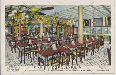 Far East Tea Garden, 10 Columbus Cir, NYC