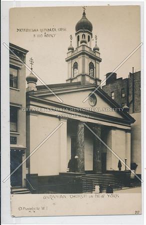 Ukrainian Church, NYC