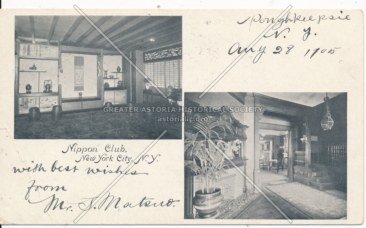 Nippon Club, 105 St & 334 Riverside Dr, NYC