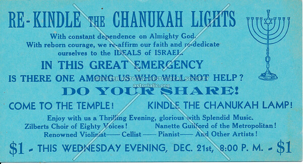 Temple Ansche Chesed, 7 Av & 112 St, NYC