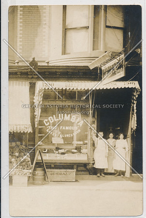 Columbia Bakery, 1210 ?, Morningside Heights, NYC (1917)