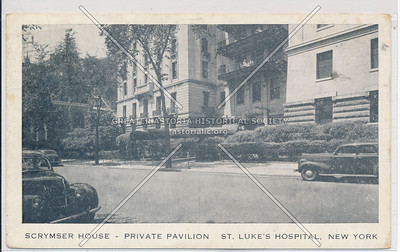 St Luke Hospital, 113 St & Amsterdam Ave, NYC